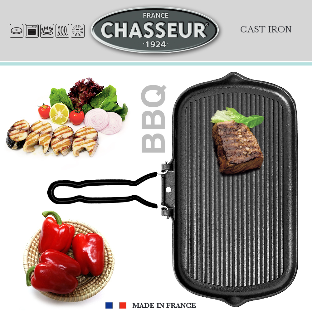 Chasseur - Gril rectangle poignée rabattable 37 x 22 cm