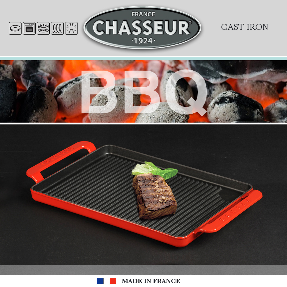Chasseur - Rectangular Grill 35 x 22,5 cm - Red